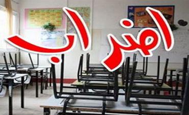 الإضراب شامل يعم الوزارات والمؤسسات الحكومية بغزة