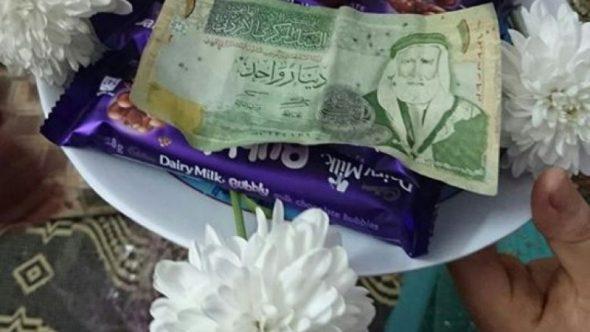 زواج البركة.. مبادرة فردية لتيسير الزواج في غزة