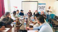 الدعوة لتأسيس غرفة عمليات تدير المعركة إعلاميًا مع الاحتلال