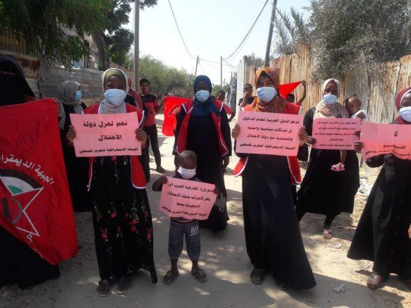 خانيونس : تزامناً مع اعلان التطبيع البحريني الاسرائيلي «العمل النسائي»  ينظم سلسلة وقفات احتجاجية رفضا للتطبيع