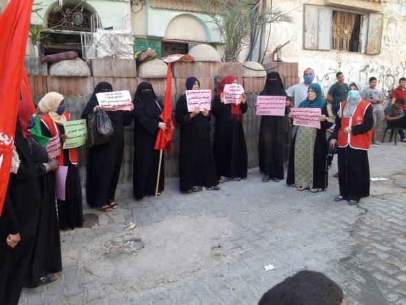 وقفات جماهيرية بخانيونس تطالب بتعجيل عقد اجتماع الأمناء العامين للفصائل الفلسطينية